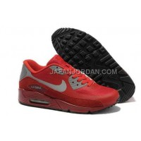 Nike Air Max 90 Womens Hyperfuse Red 新着