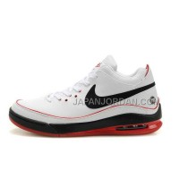 Nike Air Max Lebron Vii Low Mens White Red オンライン