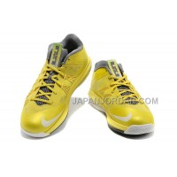 Nike Air Max Lebron X Low Mens Yellow オンライン