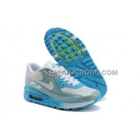 Nike Air Max Lunar 90 Womens Grey Moon 送料無料