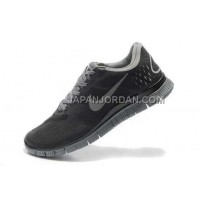 Nike Free 4.0 V2 Mens Cool Grey Reflective Silver Shoes 本物の