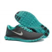 Nike Free 4.0 V2 Mens Dark Gray Green Shoes 本物の