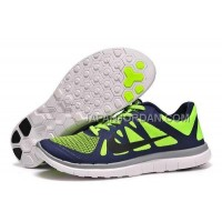 ホット販売 Nike Free 4.0 V4 Mens Blue Fluorescence Green Shoes