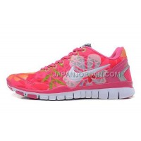 ホット販売 Nike Free TR Fit 2 Womens Pink White Green Shoes
