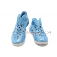 格安特別 Nike Hyperdunk 2014 Xdr Low Mens Aqua Blue