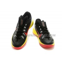 格安特別 Nike Hyperdunk 2014 Xdr Low Mens Black Yellow
