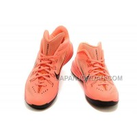 格安特別 Nike Hyperdunk 2014 Xdr Low Mens Light Orange