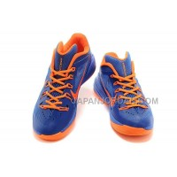 格安特別 Nike Hyperdunk 2014 Xdr Low Mens Sapphire Blue Orange
