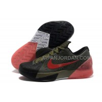 格安特別 Nike KD Trey 5 Mens Army Green Red