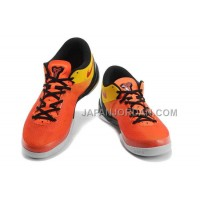 Nike Kobe 8 System Gc Mens Orange Yellow Black 送料無料