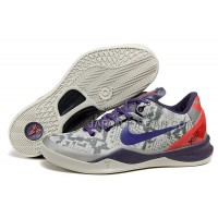 Nike Kobe 8 System Mens Light Gray Purple Red 送料無料