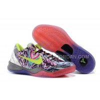 Nike Kobe 8 System Prelude Mens Colorful 本物の