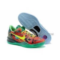 Nike Kobe 8 System Premium Mens Colorful Series 送料無料