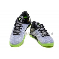 Nike Kobe 8 System Ss Mens Light Gray Fluorescent Green 送料無料