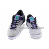 Nike Kobe 8 System Ss Mens White Black Purple 送料無料