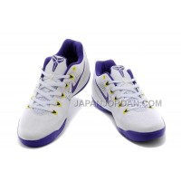 Nike Kobe 9 Low Mens White Purple 本物の