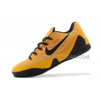 Nike Kobe 9 Low Mens Yellow Black 送料無料