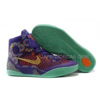 Nike Kobe 9 Womens Purple Gold Green Mid 送料無料