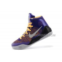 Nike Kobe Ix Elite Gs Mens Purple Black 本物の