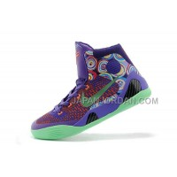 Nike Kobe Ix Elite Gs Womens Purple Green オンライン