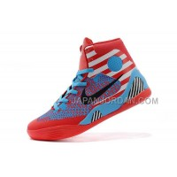 Nike Kobe Ix Elite Gs Womens Red Blue White オンライン