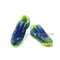 Nike Kobe Ix Em Brazil Low Mens Black Blue Fluorescence Green 本物の