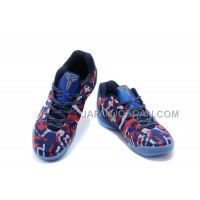 Nike Kobe Ix Em Independence Day Low Mens Blue White Red 本物の