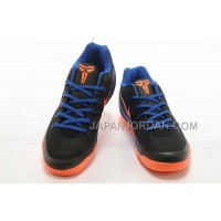 Nike Kobe Ix Em Low Mens Black Orange 本物の