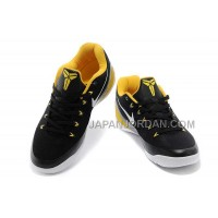 Nike Kobe Ix Em Low Mens Black Yellow 本物の