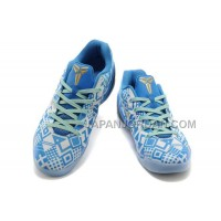 Nike Kobe Ix Em Low Mens Blue White Prismatic 本物の