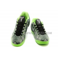 Nike Kobe Ix Em Low Mens Green Canyon 本物の