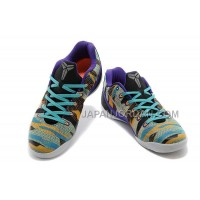 格安特別 Nike Kobe Ix Em Low Womens Tiger Purple Gray Yellow