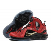 Nike Lebron 9 P.S. Elite Mens Red Black 送料無料