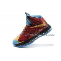 Nike Lebron X Iron Mens Red Gold Aqua Blue 送料無料