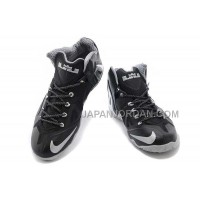 Nike Lebron Xi Elite Mens Black Silver オンライン