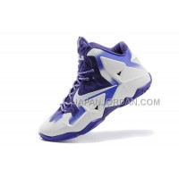 Nike Lebron Xi Mens White Purple オンライン