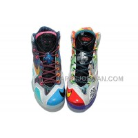 Nike Lebron Xi Premium Mens Colorful オンライン