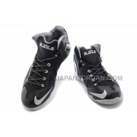 Nike Lebron Xi Ps Elite Mens Black Silver オンライン