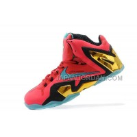Nike Lebron Xi Ps Elite Mens Red Gold Turquoise オンライン