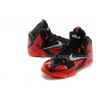 Nike Lebron Xi Xdr Mens Red Black ホット販売