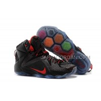 Nike Lebron Xii P.S. Elite Mens Black Red 送料無料