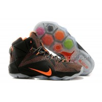 Nike Lebron Xii P.S. Elite Mens Black With Orange Mesh 送料無料