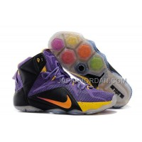 Nike Lebron Xii P.S. Elite Mens Purple Gold 送料無料