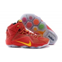 Nike Lebron Xii P.S. Elite Mens Red Gold 送料無料