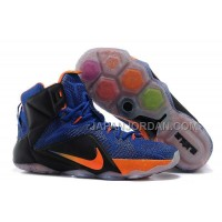 Nike Lebron Xii P.S. Elite Mens Sapphire Blue Orange 送料無料