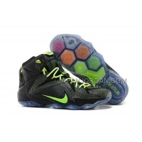Nike Lebron Xii P.S. Elite Womens Black Green 送料無料