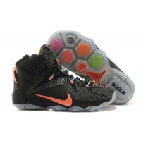 Nike Lebron Xii P.S. Elite Womens Black Orange 送料無料