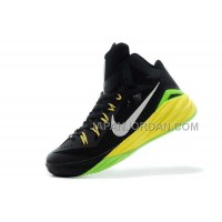 Nike Lunar Hyperdunk 2014 Xdr Mens Black Yellow ホット販売