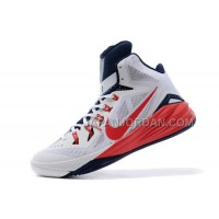 Nike Lunar Hyperdunk 2014 Xdr Mens White Red ホット販売