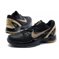 オンライン Nike Zoom Kobe Vi Mens Black